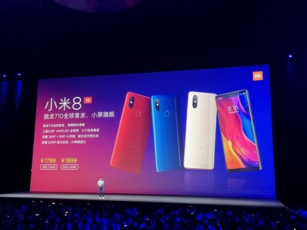 Анонс Xiaomi Mi 8 SE: первый субфлагман с Snapdragon 710 – фото 1