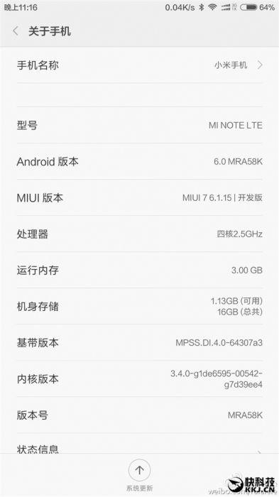 Android 6.0. Marshmallow скоро придет на Xiaomi Mi Note – фото 1