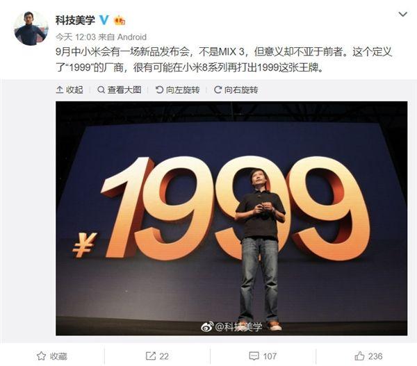 Xiaomi выпустит флагман «для народа» за $292 – фото 2