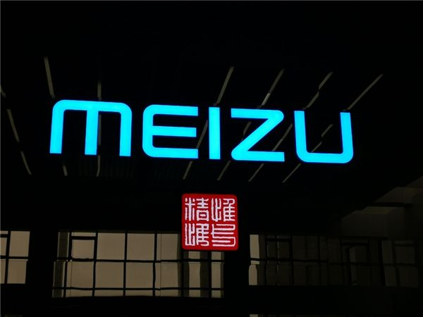 Meizu 16s с тройной камерой на рендере – фото 1