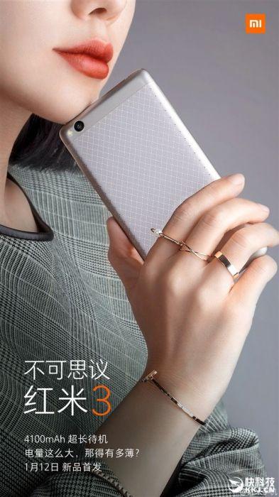 Xiaomi Redmi 3 оснастят аккумулятором на 4100 мАч – фото 2