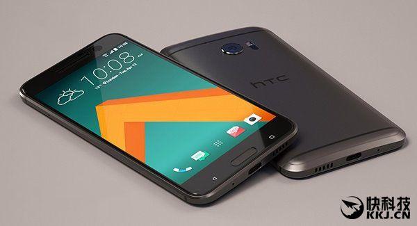 Спецификация HTC 10 подтверждена бенчмарком GFXBench – фото 1
