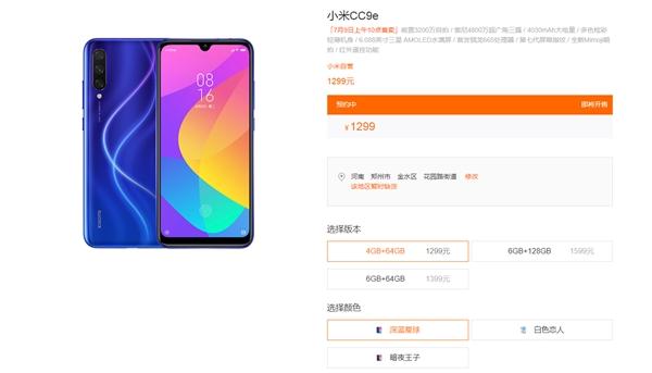 Xiaomi: у пользователей завышенные требования к нашим смартфонам – фото 2