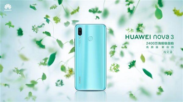 Дебют Huawei Nova 3: флагманский чип и 4 камеры – фото 5