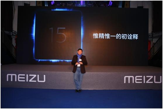 Meizu отчиталась за прошлый год и рассказала, как будет покорять рынок смартфонов – фото 1