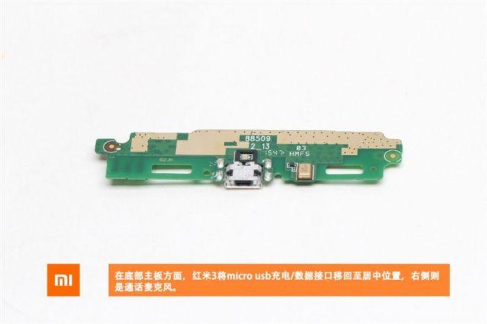 Xiaomi Redmi 3: предлагаем заглянуть внутрь корпуса – фото 14