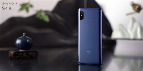 Xiaomi Mi Mix 2S и Xiaomi Mi 8 смогут снимать на уровне Xiaomi Mi Mix 3 – фото 1