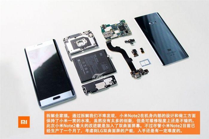 Xiaomi Mi Note 2 разобрали для идентификации компонентов и оценки качества сборки – фото 21