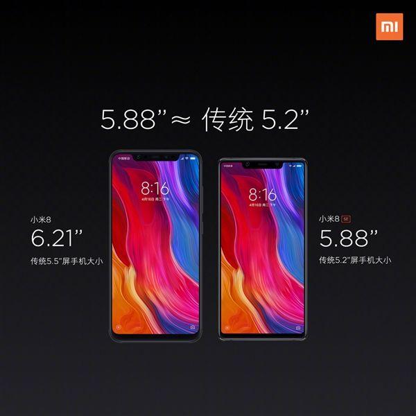 Анонс Xiaomi Mi 8 SE: первый субфлагман с Snapdragon 710 – фото 5