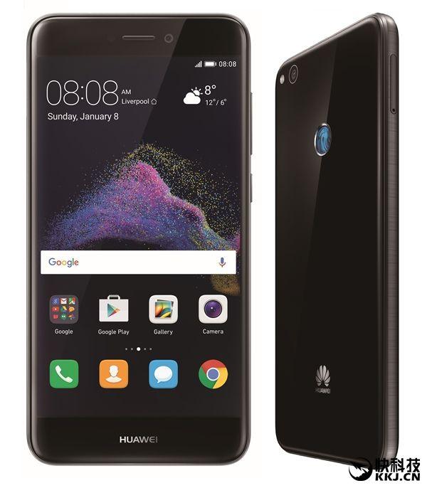 Huawei P8 Lite (2017) появится в продаже с 1 февраля – фото 2