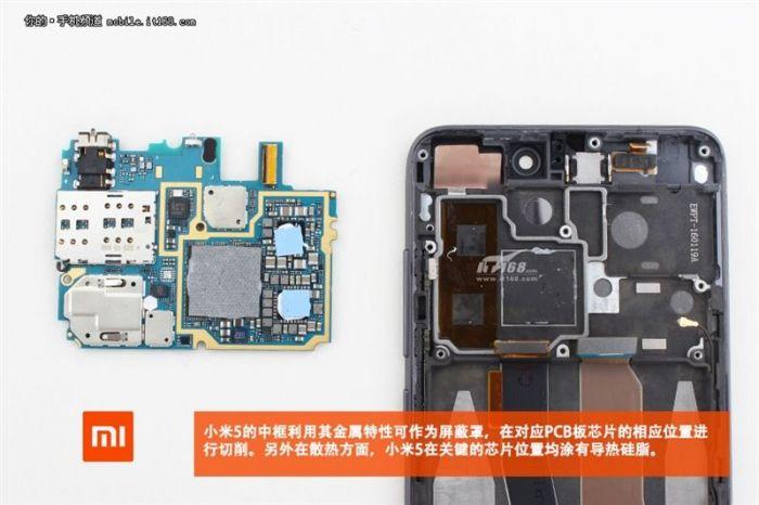 Xiaomi Mi5 уже успели разобрать. Фотоотчет – фото 10