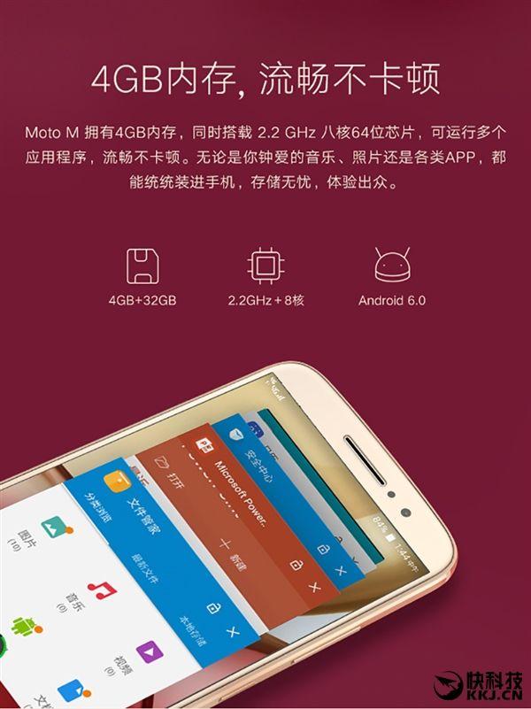 Motorola анонсировала Moto M с процессором Helio P15 – фото 2