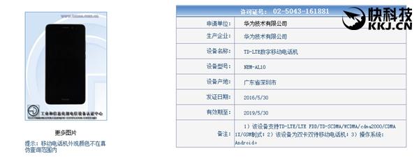 Honor 5C получил модификацию с 3 Гб ОЗУ, 32 Гб ПЗУ и с поддержкой более широкого диапазона частот сотовых сетей – фото 3