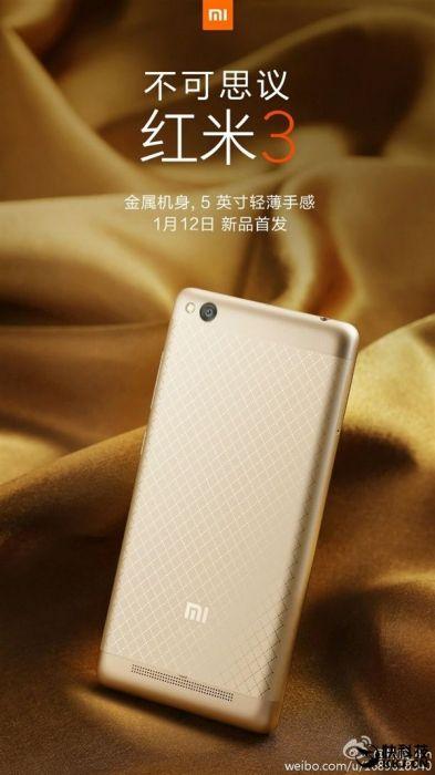 Xiaomi Redmi 3 оснастят аккумулятором на 4100 мАч – фото 1