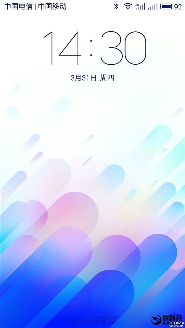 Meizu M3 Note: очередная порция слухов за неделю до презентации – фото 1