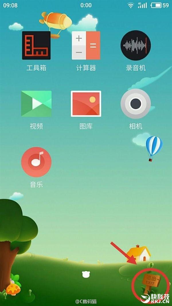 Flyme 6: интерфейс бета-версии на скриншотах – фото 2