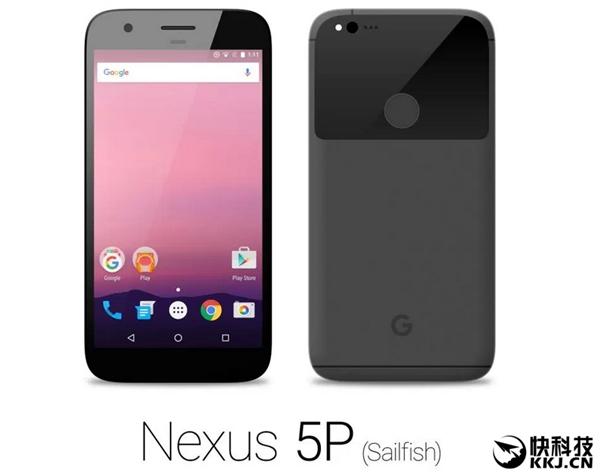 HTC Nexus S1 (Sailfish): 5,2-дюймовый FullHD-дисплей вместо 5-дюймового и другие подробности конфигурации – фото 1