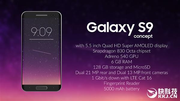 Samsung Galaxy S9: концепт с 4-мя камерами и процессором  Snapdragon 830 – фото 2