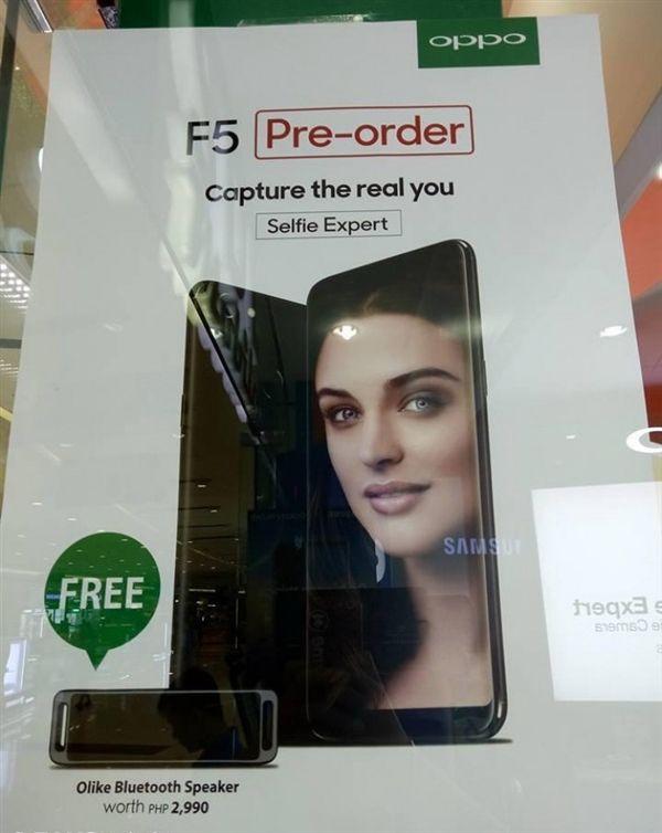 Oppo F5 предложит двойную фронтальную 12 Мп камеру – фото 5