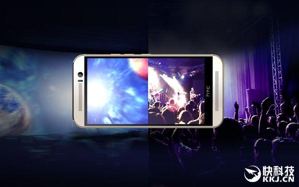HTC One M9 Prime Camera Edition: основная камера на 13 Мп с OIS, Helio X10 и цена $416 – фото 10