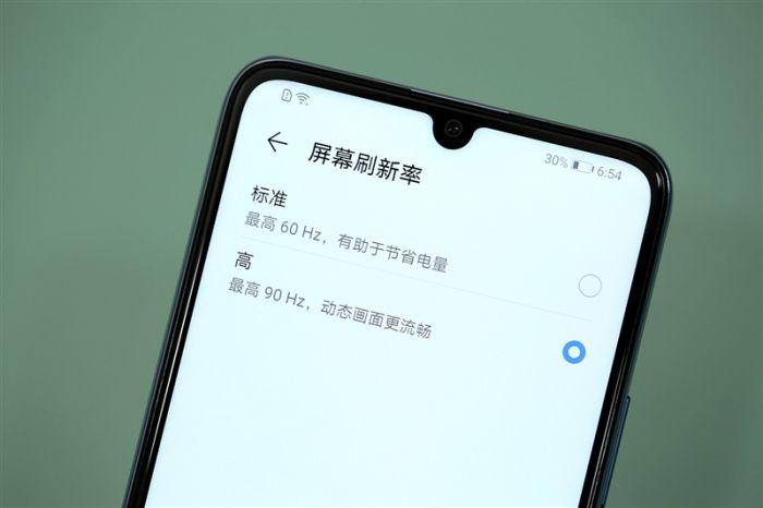 Представлен Huawei Enjoy 20 Pro: хуавеевский конвейер неутомим – фото 3