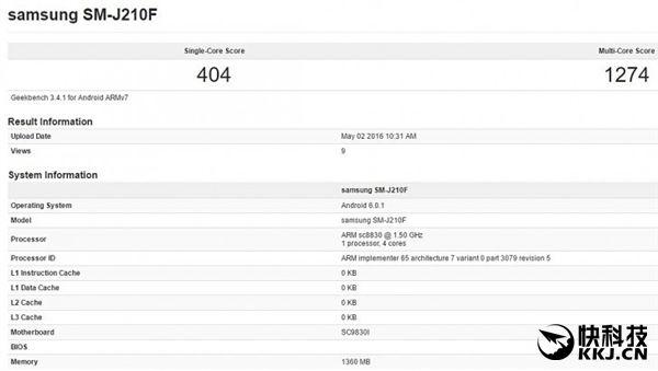 Samsung Galaxy J2 с процессором Spreadtrum SC8830 оценили в $103 – фото 2