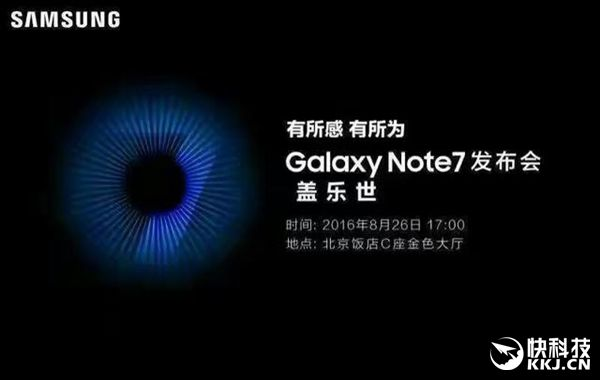 Samsung Galaxy Note 7 с 6 Гб оперативной памяти представят 26 августа в Пекине – фото 2