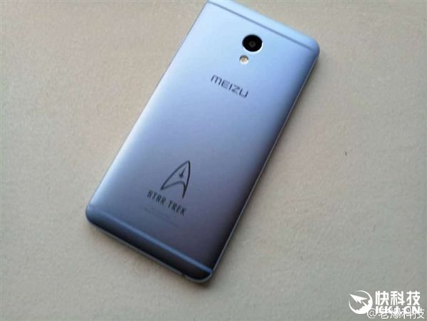 Meizu M3E (Blue Charm E) получит версию Star Trek Edition – фото 3