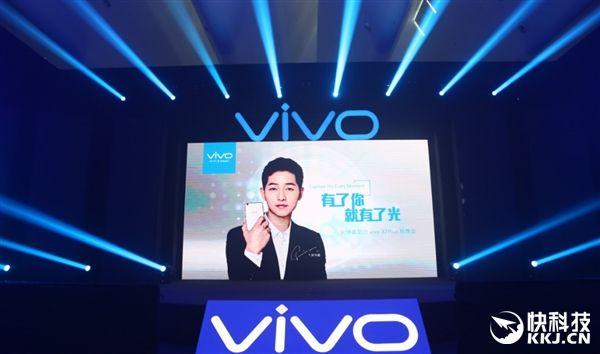 Vivo X7 Plus с 5,7-дюймовым Super AMOLED дисплеем, процессором Snapdragon 652 и камерой как у Xiaomi Mi5 и OnePlus 3 оценен в $419 – фото 2