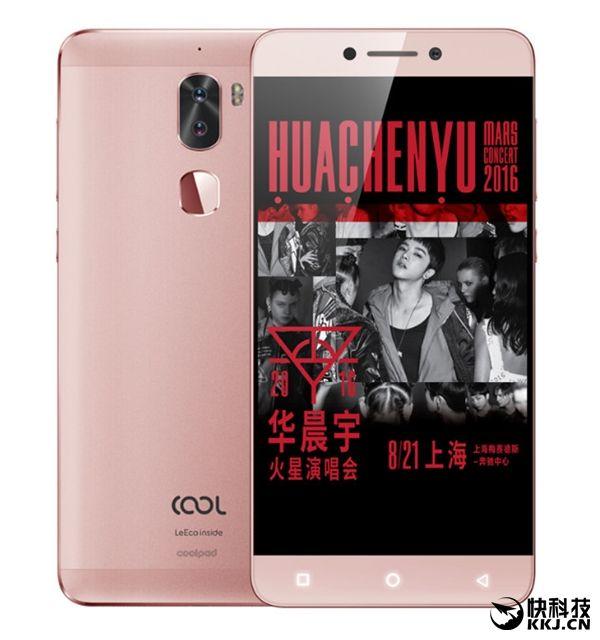 Cool1 с двумя тыльными камерами и Snapdragon 652 стоит дешевле Xiaomi Redmi Pro – фото 3