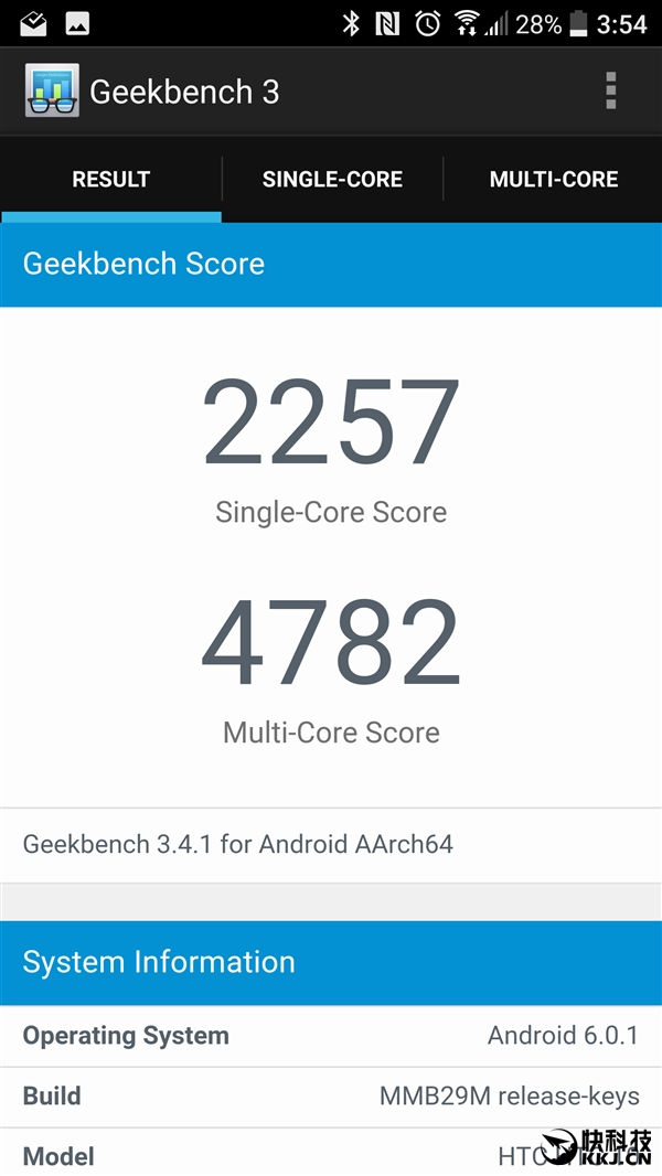 Серийный HTC 10 в тесте бенчмарка AnTuTu набирает около 145 тысяч баллов – фото 4