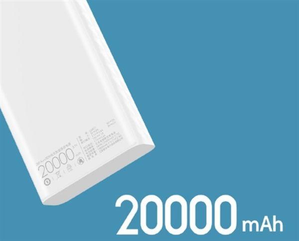 Xiaomi выпустила внешний аккумулятор ZMI Aura на 20000 мАч – фото 2