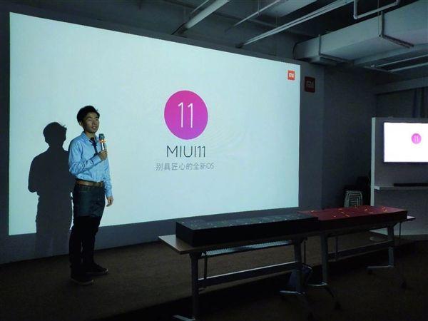 MIUI 11: меньше рекламы и анонс во второй половине года – фото 2