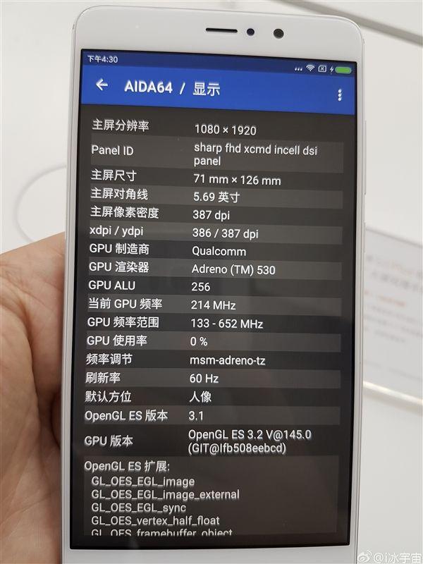 В смартфонах Xiaomi Mi 5S и Mi 5S Plus установлены дисплеи от JDI и Sharp – фото 3
