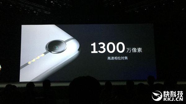 Премьера Meizu E2: чип Helio P20, быстрая зарядка и многофункциональная LED-вспышка – фото 10