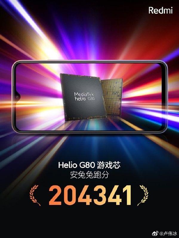 Xiaomi: Helio G80 — это Snapdragon 835 наших дней по мощности. Redmi 9A уже скоро? – фото 1