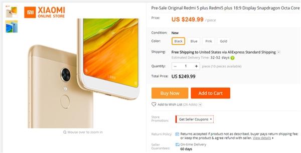 Xiaomi Redmi 5 и Redmi 5 Plus: сколько просят за смартфоны на AliExpress и их снимок – фото 3