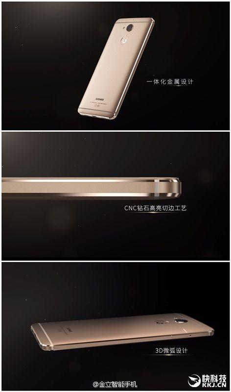 Gionee S6 Pro получил процессор Helio P10, 4 Гб ОЗУ, 64 Гб ПЗУ и ценник в $307 как у базовой версии Xiaomi Mi5 – фото 3