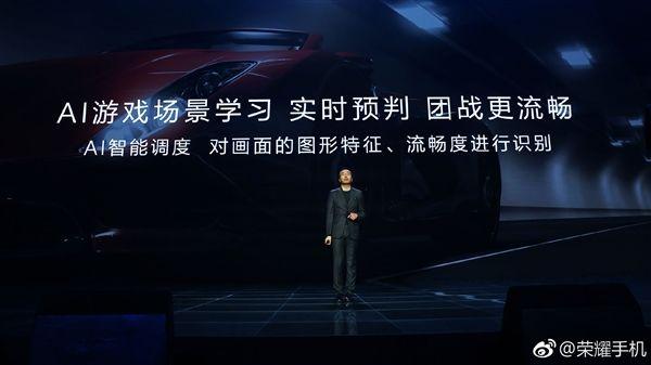 Huawei Honor V10 с двойной камерой и чипом Kirin 970 представлен – фото 6