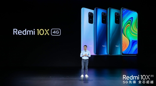 Представлен Redmi 10X 4G: антикризисный Redmi Note 9 для рынка Китая – фото 1