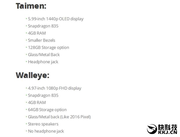 Google Pixel 2: раскрыты характеристики смартфонов Walleye и Taimen – фото 2