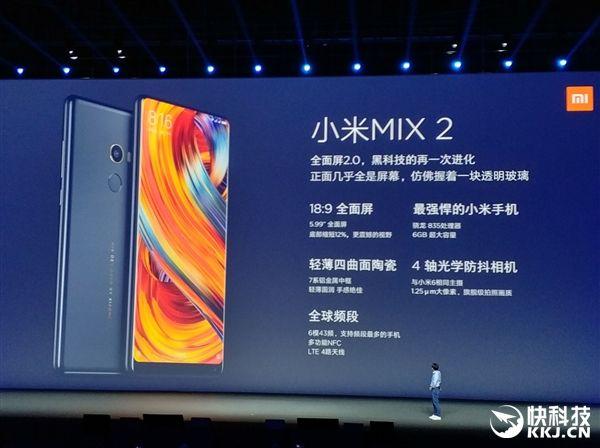 Безрамочный Xiaomi Mi Mix 2 дебютировал – фото 13