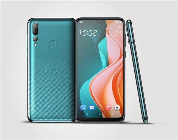 Представлен HTC Desire 19s на базе Helio P22 за $197 – фото 2