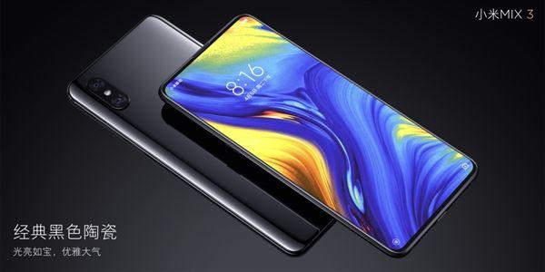 Представлен Xiaomi Mi Mix 3: флагман-слайдер с 10 Гб оперативки – фото 4