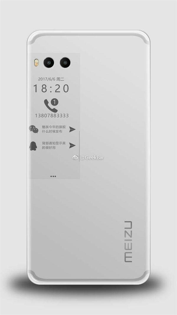 Meizu Pro 7: и вновь демонстрация двух дисплеев – фото 4