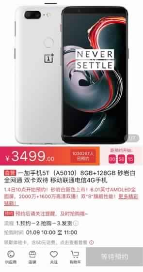 Белый OnePlus 5T уже появился в продаже – фото 1
