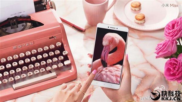 Xiaomi Mi Max позволит установить карту памяти объемом до 128 Гб вместо одной из SIM-карт – фото 1