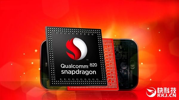 Snapdragon 820 будет установлен в более чем 100 моделей смартфонов – фото 1