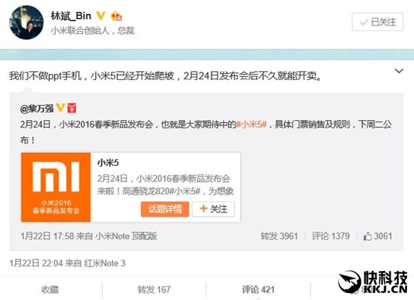 Xiaomi Mi5: утечка цен на смартфон в 4 модификациях – фото 2