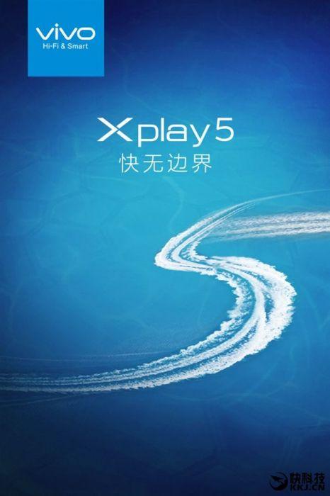 Vivo Xplay 5 получит изогнутый с двух сторон дисплей – фото 2
